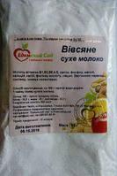 Овсяное молоко сухое, Чехия, 100гр