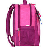 Детский школьный рюкзак для мальчика Bagland Отличник с ортопедической спинкой (принт синий 432) 20 л , фото 2