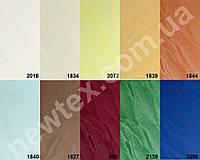 Готовые тканевые ролеты Вода (10 цветов)