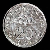 Монета Малайзии 20 сен 2010 г.
