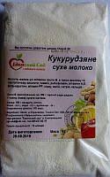 Кукурузное молоко сухое, Чехия, 100гр