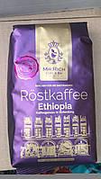 Кофе Mr. Rich Rostkaffee Ethiopia 100% арабика в зернах 500 грамм