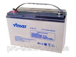 Аккумуляторная батарея LUXEON Vimar B100-12