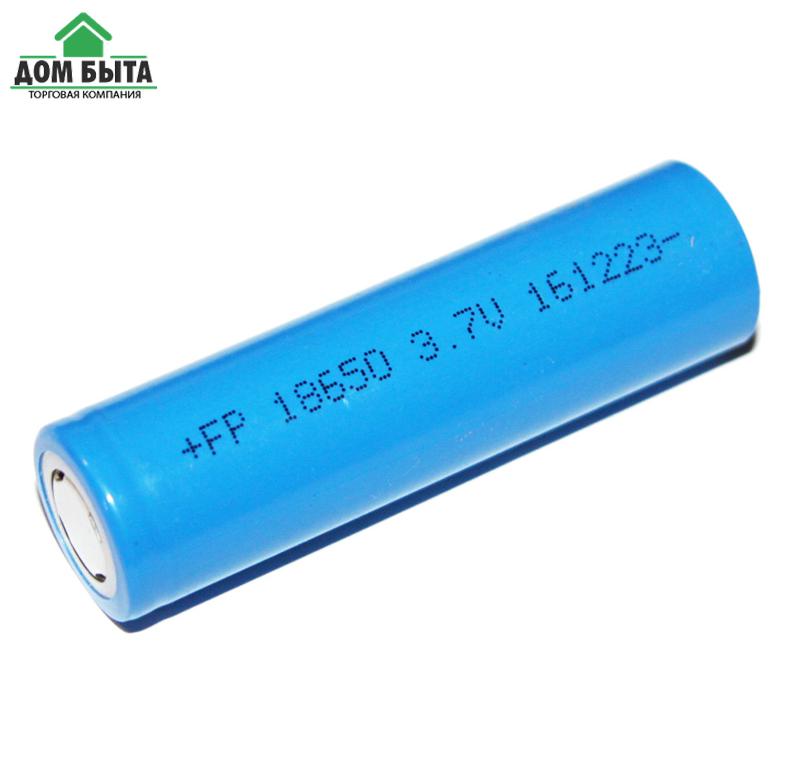 Аккумулятор 18650 Blue