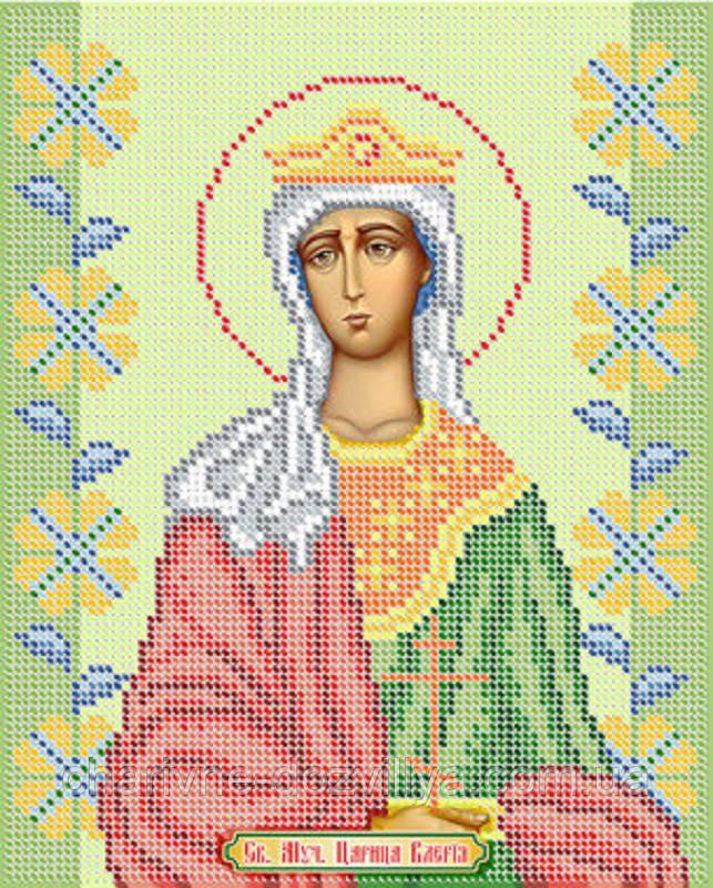 """Схема для вышивки бисером именная икона """"Святая Царица Валерия"""""""