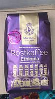 Кофе Mr. Rich Rostkaffee Ethiopia 100% арабика в зернах 500 гр