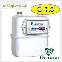 Счетчик газа Октава G 1,6 (Мембранный)