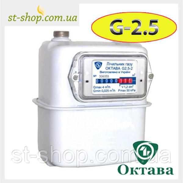 Счетчик газа Октава G 2,5 (Мембранный)