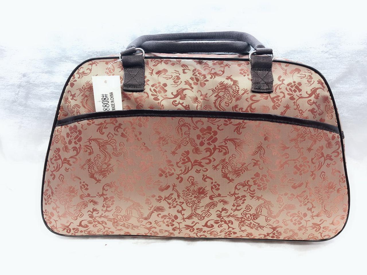 Дорожная сумка женская