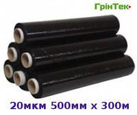 Стрейч пленка черная 20 мкм,  50см х 300м