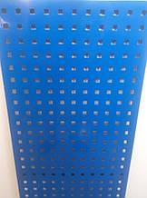 Перфорований метал 10х10х28 розміром перфорації 10мм на 10мм шагом 28мм з покраскою