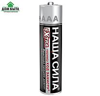 Батарейки НАША СИЛА LR-03