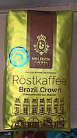 Кофе Mr. Rich Rostkaffee Brazil Crown 100% арабика в зернах 500 грамм