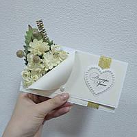 Открытка - конверт для денег , фото 1