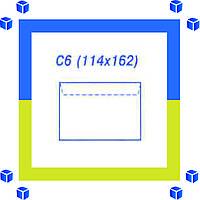 Конверты С6 (114х162) скл, белый (0+0)