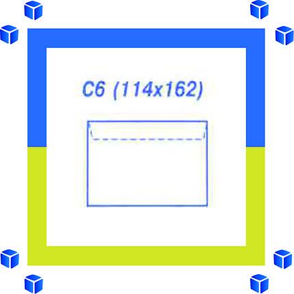 Конверты С6 (114х162) скл, белый (0+0), фото 2