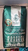 Кофе Mr. Rich Rostkaffee Guatemala Grande 500 гр