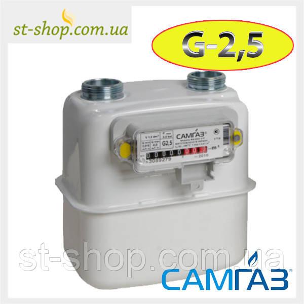 Счетчик газа СамГаз G 2,5 RS 2001-2P (Мембранный)