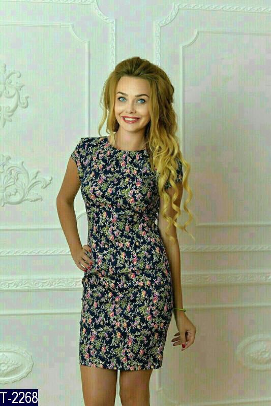 Синее платье в цветочек