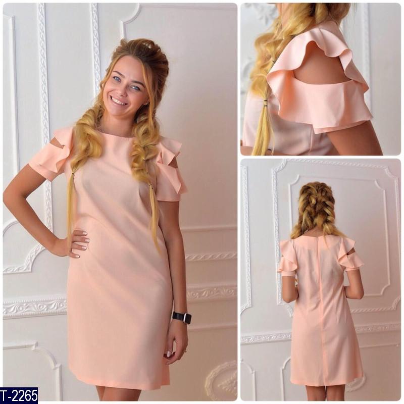 Пудра розовое платье