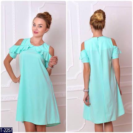Летнее платье мятного цвета с воланами на плечах, фото 2