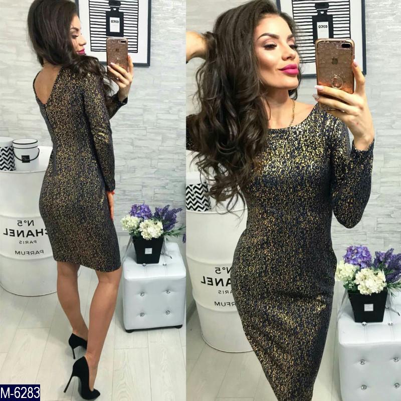 Платье золотой люрекс