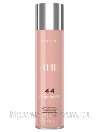 Лак для волос сильной фиксации Kemon And Vamp Spray 44 500 ml