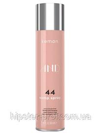Лак для волос сильной фиксации Kemon And Vamp Spray 44 300 ml