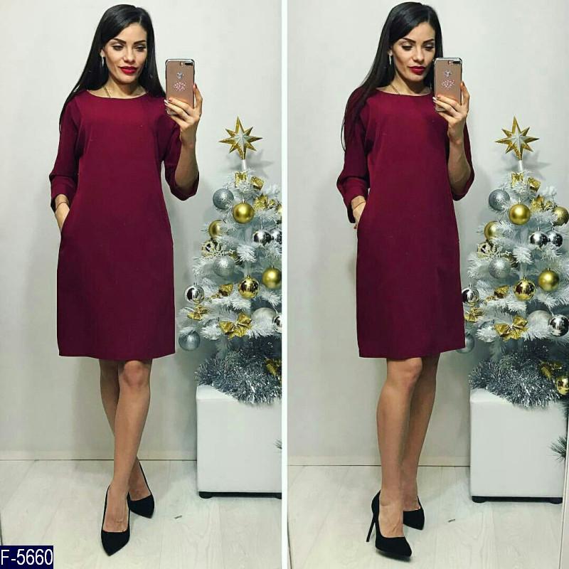 Бордовое прямое платье