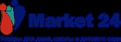 "Интернет-магазин ""Market 24"" (096)744-60-73"