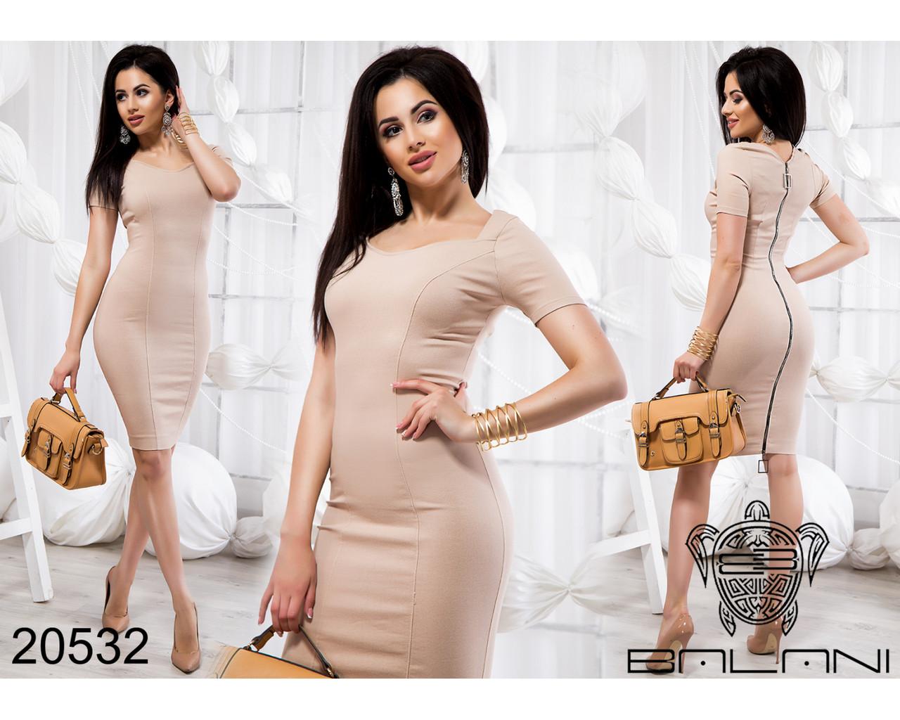 Платье код. 20532 Бежевое
