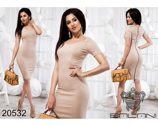 Платье код. 20532 Бежевое, фото 2