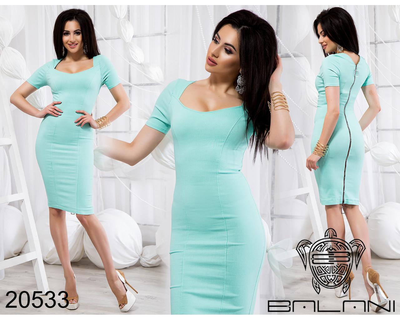 Платье код. 20533 Мятное