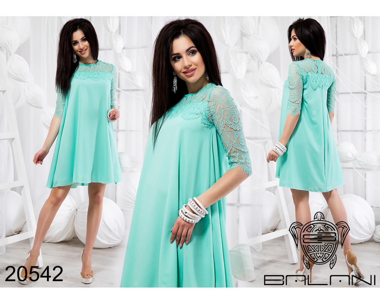 Платье Мятное код 20542