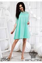Платье Мятное код 20542, фото 3