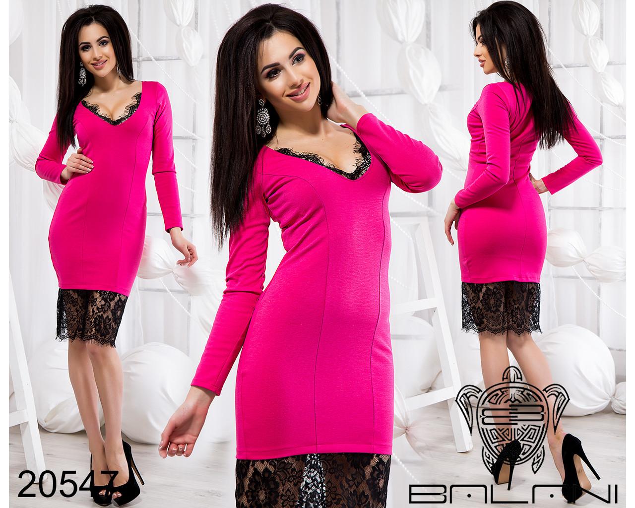 Платье Малина код 20547