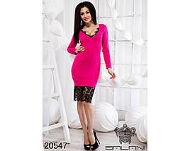 Платье Малина код 20547, фото 2