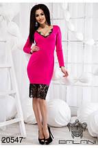 Платье Малина код 20547, фото 3