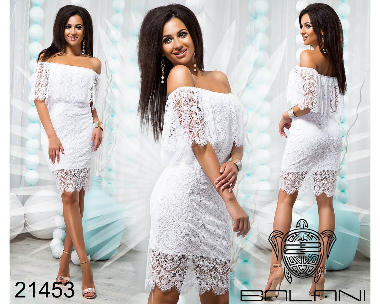 Платье Белое код 21453