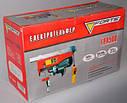 Тельфер электрический Forte FPA-500 , фото 4