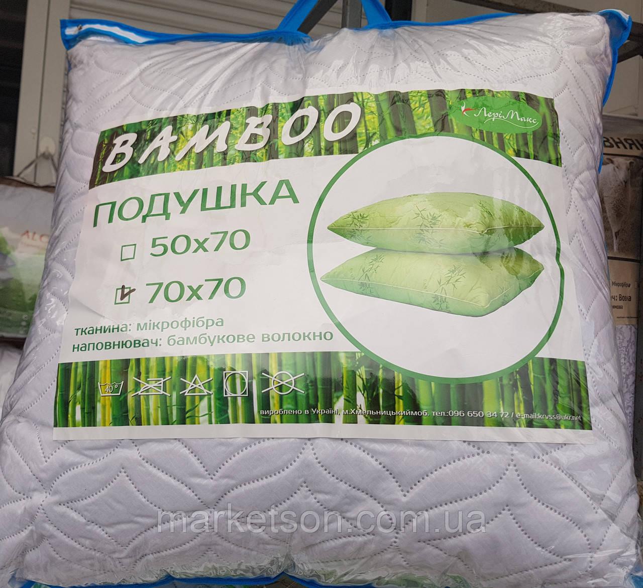Подушка из бамбукового волокна 70х70