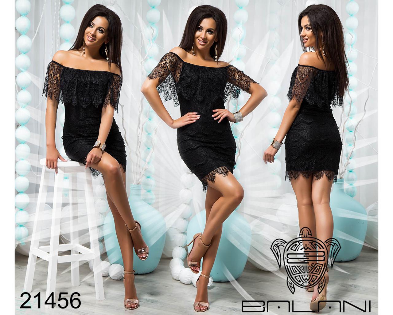Платье Черное код 21456