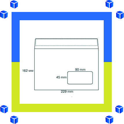 Конверты С5 (162х229) окно, скл, бел. (0+0), фото 2