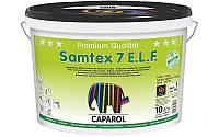 Краска латексная Caparol Samtex 7 E.L.F B1 10Л