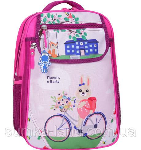 Детский школьный рюкзак для девочки Bagland Отличник с ортопедической спинкой (принт малина 430) 20 л