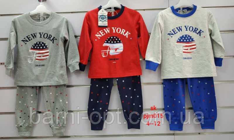 Детские пижамы оптом, Setty Koop , 4-12 рр