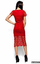 Приталенное платье из гипюра Karree Мелис красное, фото 3