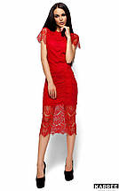 Приталенное платье из гипюра Karree Мелис красное, фото 2