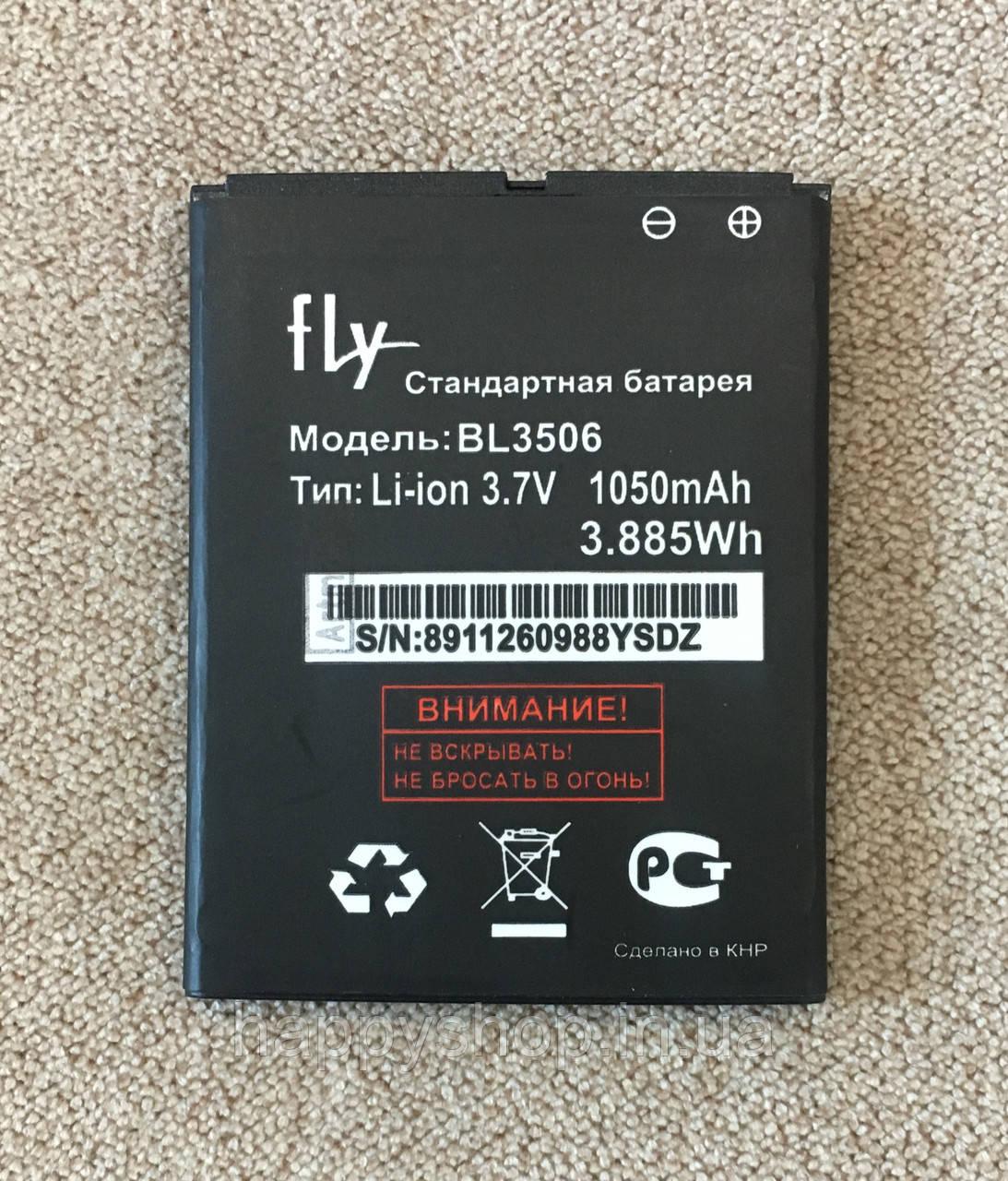 Оригінальна батарея Fly E154 (BL3506) тех. пак