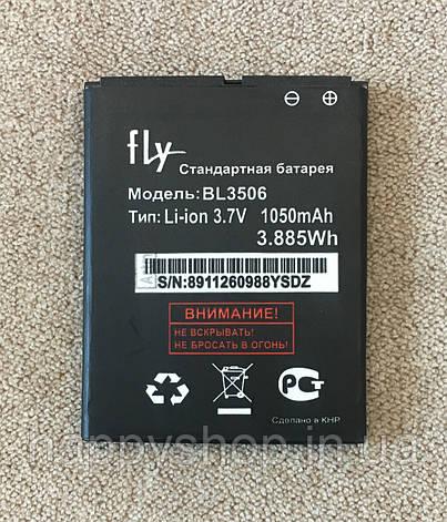 Оригінальна батарея Fly E154 (BL3506) тех. пак, фото 2